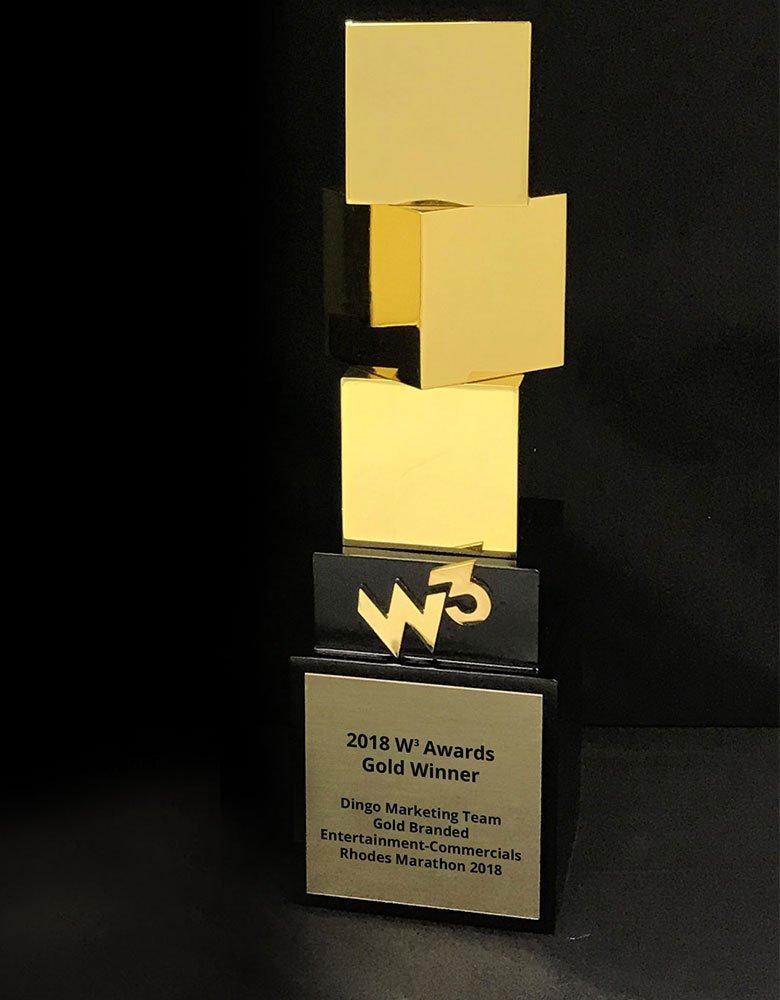 dingo-award1