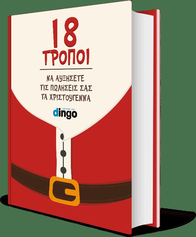 dingo-18trpopoiSimple_Book_Mockup